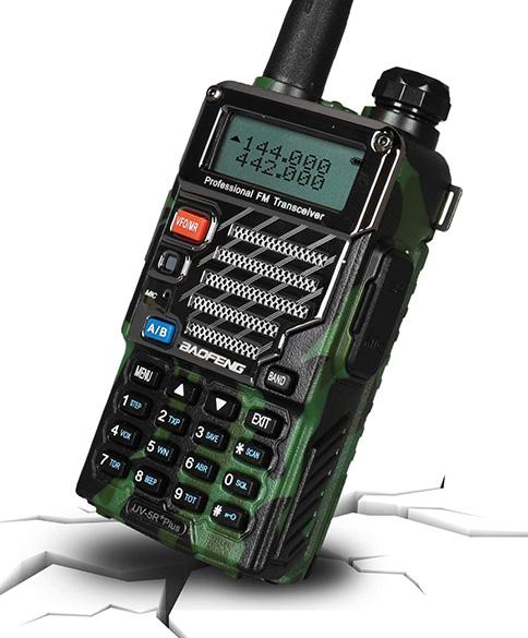 el walkie talkie mas vendido en Amazon baofeng uv 5r plus